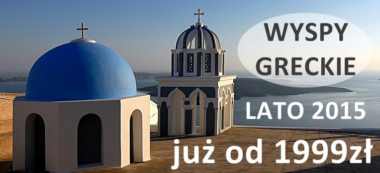 cyklady wyspy greckie wakacje lato 2015 last minute extra cena